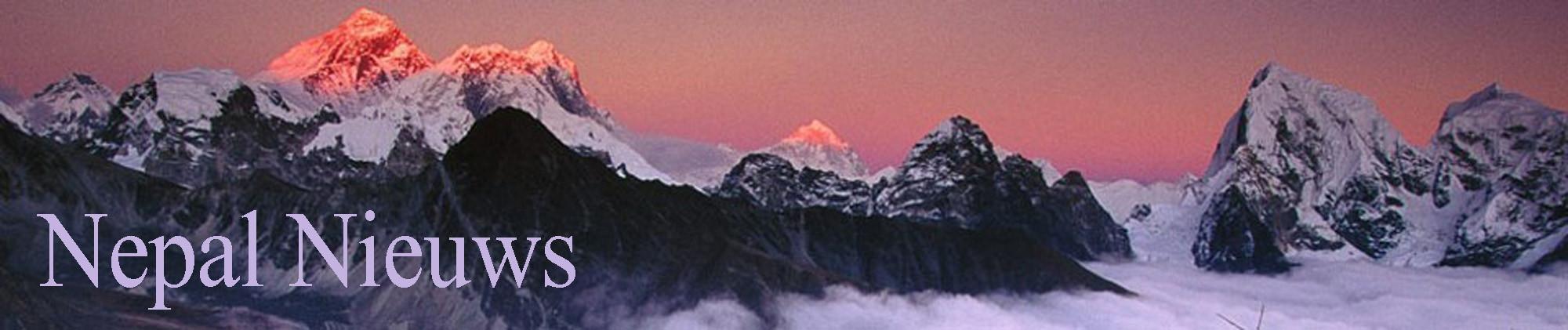 Nepal Nieuws